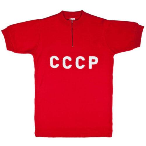 URSS 1980 Maillot Retro Ciclismo