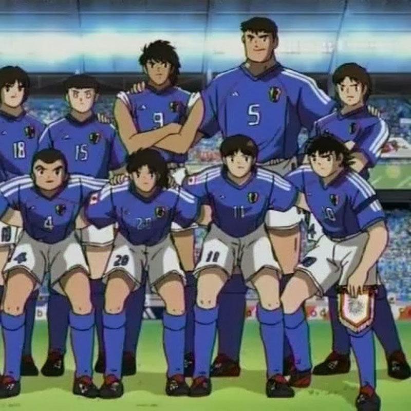 Giappone 1986 Maglia Sport