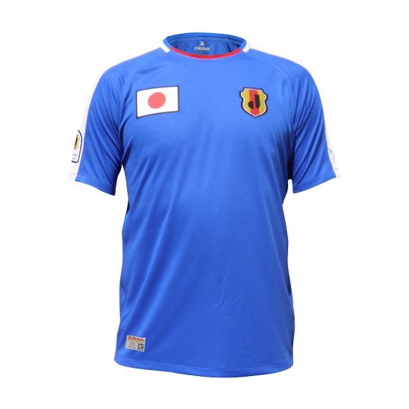 Japan 1986 Sport Shirt