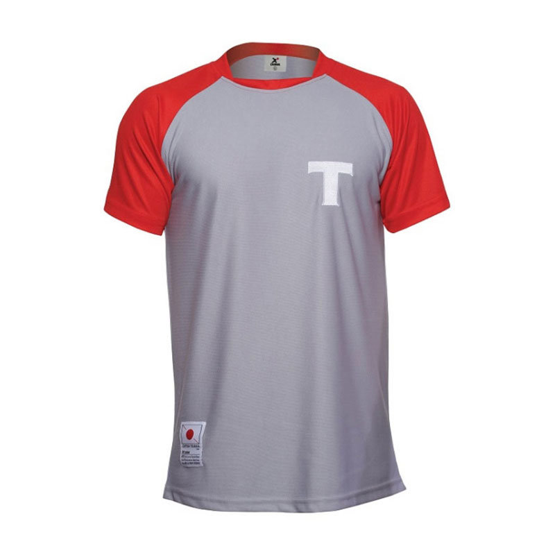 Toho 1985 Goalkeeper Shirt