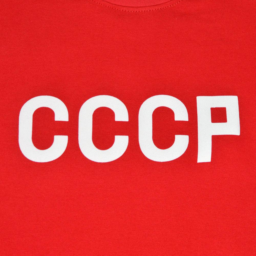 URSS 1966 Maglia Storica Calcio