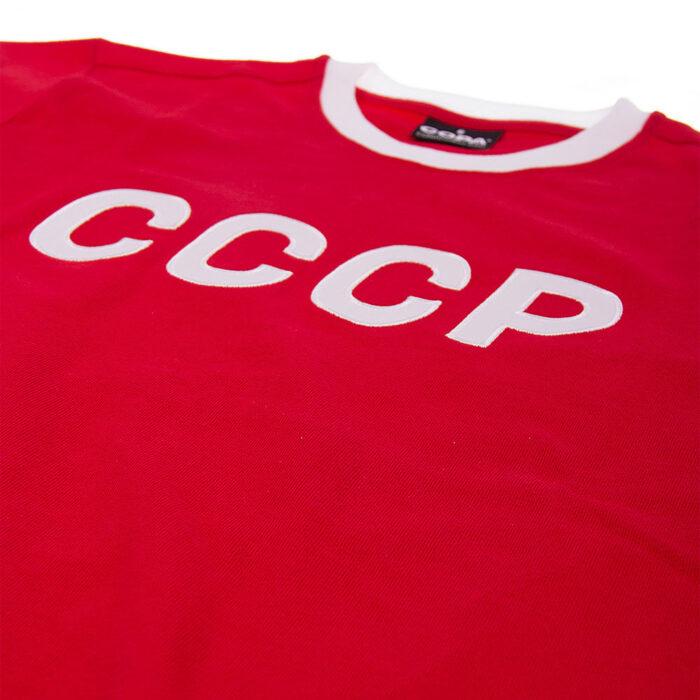 URSS 1976 Maglia Storica Calcio