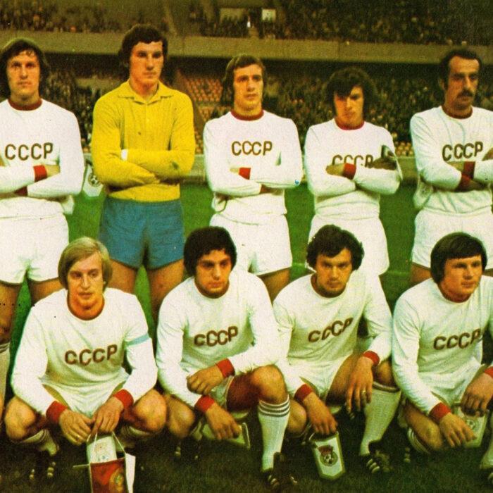 URSS 1976 Away Maglia Storica Calcio