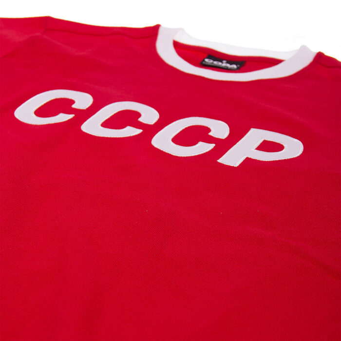 URSS 1979 Maglia Storica Calcio