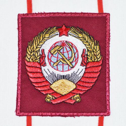 URSS 1982 Away Maglia Storica Calcio