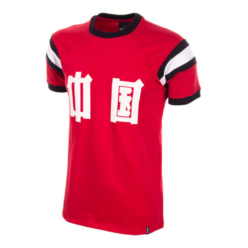 China 1981 Camiseta Retro Fútbol