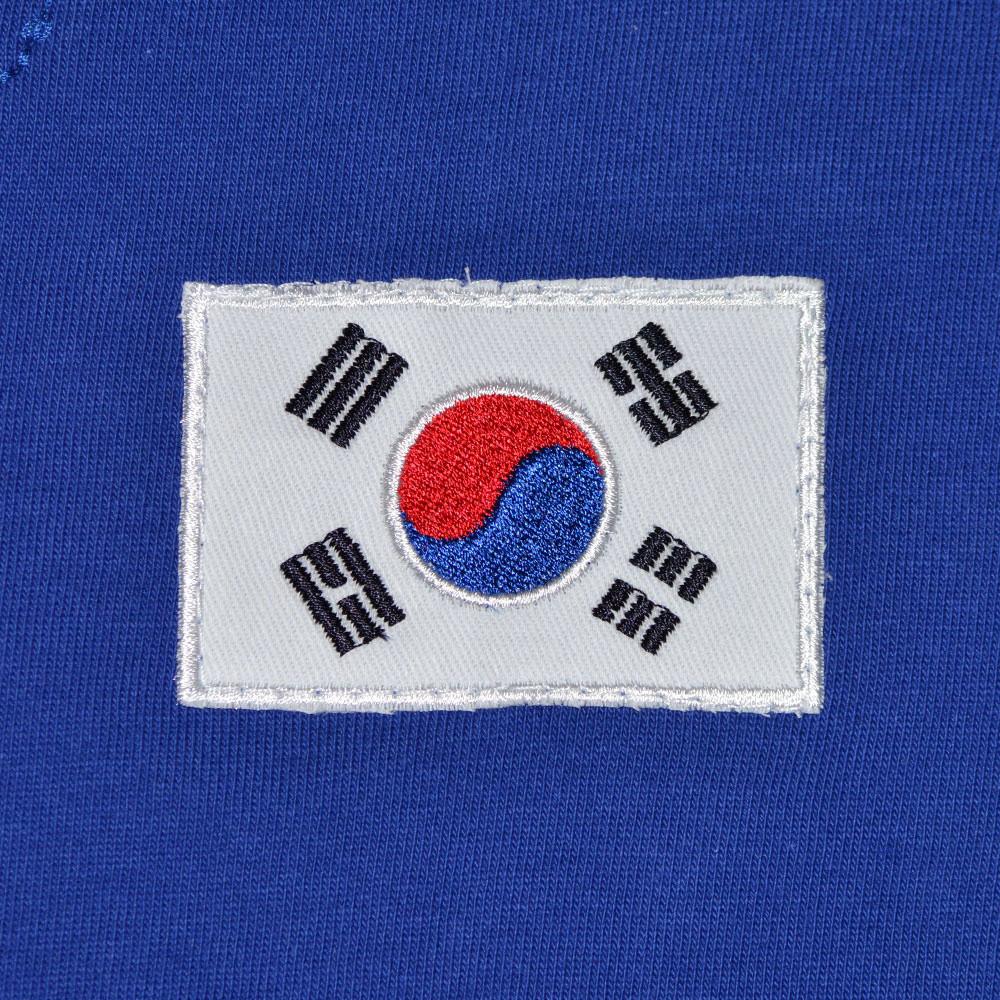 Corea del Sud 1954 Away Maglia Storica Calcio