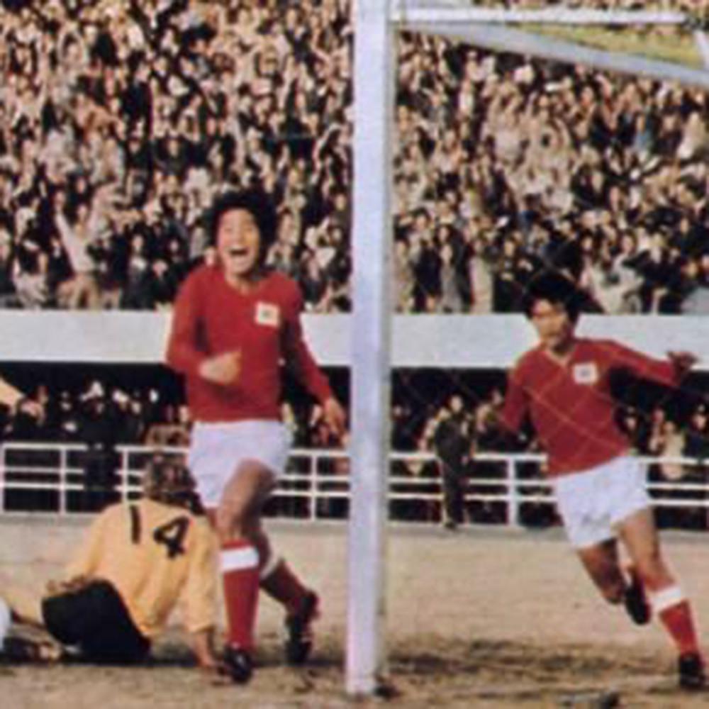 Corea del Sud 1973 Maglia Storica Calcio