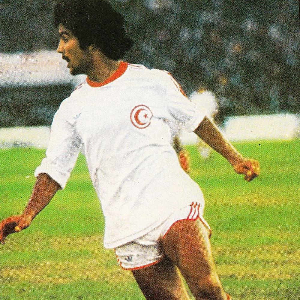 Tunisia 1977 Maglia Storica Calcio