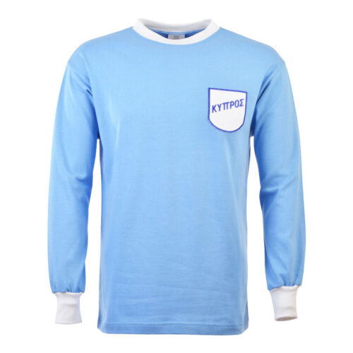 Chipre 1969 Camiseta Retro Fútbol