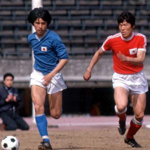Asia Camisetas Retro Fútbol