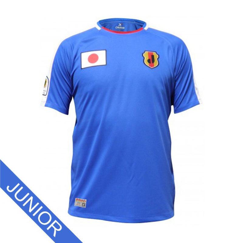 Japan 1986 Sport Shirt Kid
